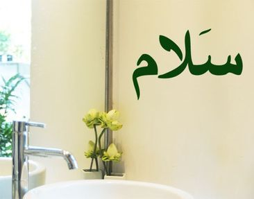 Product picture Wall Decal no.NH1 salam (peace)