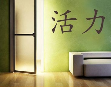 "Produktfoto Wall Decal no.40 Chinese Signs ""energy..."