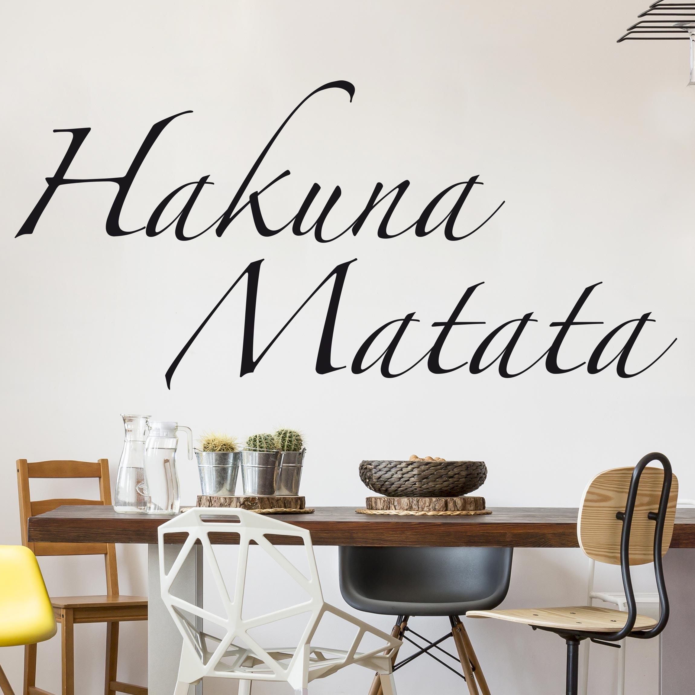 wandtattoo spr che wandworte no sf363 hakuna matata. Black Bedroom Furniture Sets. Home Design Ideas