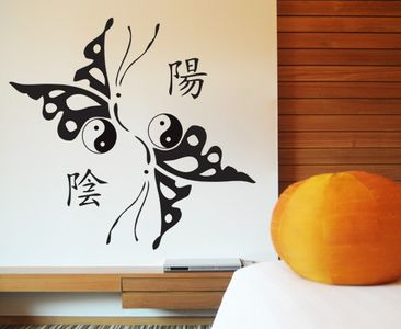 Produktfoto Wall Decal no.KP97 chinese butterfly
