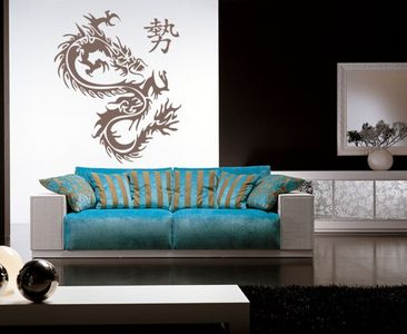 Produktfoto Wall Decal no.KP198 chinese Power