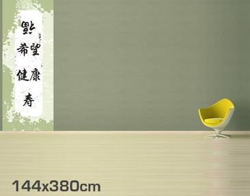 Product picture Photo Wall Mural no.CG79 Chinese Signs