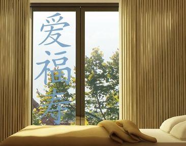 Produktfoto Window Sticker no.138 Chinese Signs...