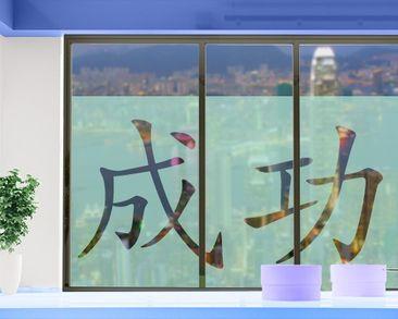 """Produktfoto Fensterfolie - Sichtschutzfolie No.122 Chinesische Zeichen """"Erfolg"""" I - Milchglasfolie"""