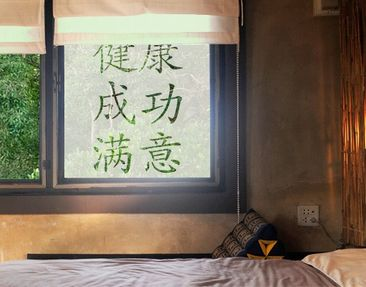 "Produktfoto Blind no.145 Chinese Signs ""3 wishes"" ..."