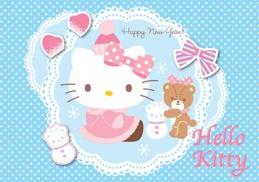 Produktfoto Fototapete - Hello Kitty - Vliestapete 1808WM