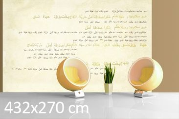 Product picture Photo Wall Mural no.CG197 Arabia 432cm x...