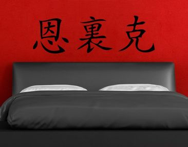 Produktfoto Wall Decal no.825 Chinese Henrik