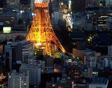 Product picture Wall Mural Tokyo Tower Triptych I