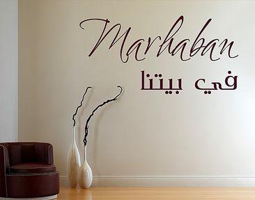Produktfoto Wandtattoo No.1404 Marhaban fi Baytina 2
