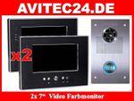 """PREISKNALLER! Türsprechanlage mit 2x 7"""" Monitoren aus Edelstahl und mit SONY CCD"""
