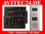 VIDEO TÜRSPRECHANLAGE DTRS3-ID mit RFID Türöffner und 3 Monitoren 001