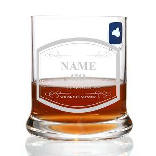 Whiskyglas von Leonardo mit Gravur - Personalisiert mit Namen und Jahreszahl - verschiedene Motive zur Auswahl – Bild 11