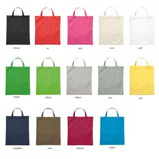 Premium Baumwolltasche Umhängetasche Stoffbeutel  Beutel Shopper mit kurzen Henkel - viele Farbe – Bild 15