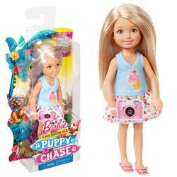 Chelsea | Barbie | Mattel DMD95 | Die große Hundesuche B | Familie Puppe