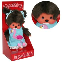 Flamingo Girl | 20 cm | Monchhichi Puppe | Mädchen | Fashion Dress