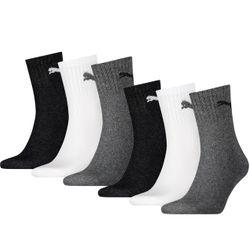 Grey/White/Black (882)