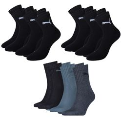 Puma Unisex Short Crew Socken Basic Sportsocken 9er Pack