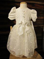Turi Trachten Taufkleid Kleid Taufe Taufdirndl Festkleid weiß/ champagner Gr 62-74 001