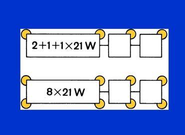 Hella Blinkrelais 12V 18W (2+1+1), Relais für Blinker, Blinkgeber elektronisch,  – Bild 2