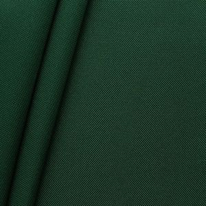Waterproof Oxford 600D Polyester Fabric colour: Dark Green
