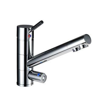 Japura LED 3in1 Wasserhahn Chrom