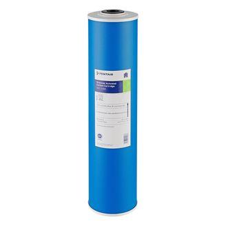 Pentek Aktivkohle Wasserfilter GAC-20BB