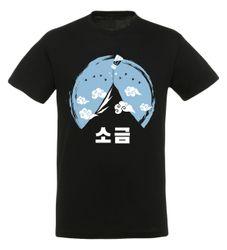 Sola - Salzberg - T-Shirt