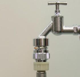 waschmaschine adapter wasserzulauf
