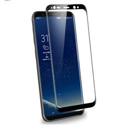 Tempered glass 3D/screen protector 3D/Burst screen safety glas 9H for Samsung Galaxy S9 – Bild 1