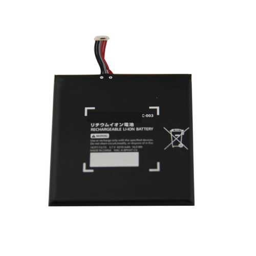 Batterie passend für Nintendo Switch Konsole 4310 mAH – Bild 1