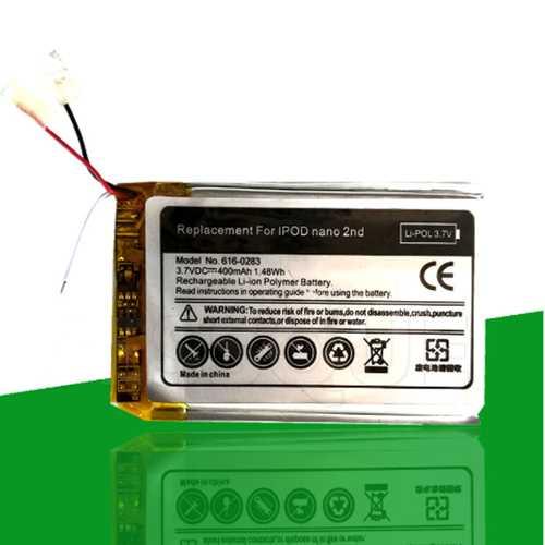 Batterie / Akku 400 mAh für iPod Nano 2G 2. Generation  – Bild 1