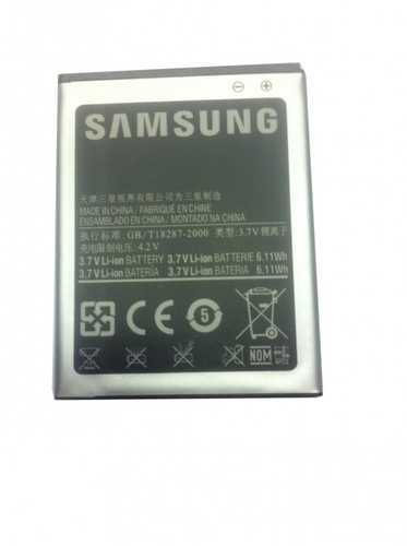Battery for Samsung Galaxy S2 (i9100) EBF1A2GBU ORIGINAL