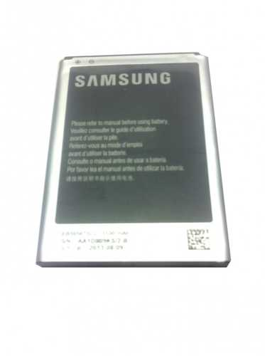 Battery for Samsung Galaxy Note 2 (N7100) EB-595675LU ORIGINAL
