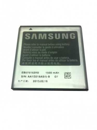 Battery for Samsung Galaxy S / S Plus (i9000/i9001) EB-575152VUC ORIGINAL BATTERY