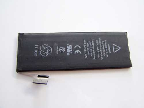 Premium iPhone 5 Batterie (alle APN)