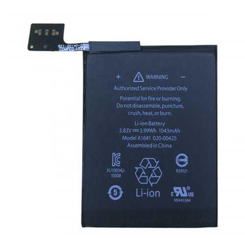 Batterie für iPod Touch 6G (mit Werkzeug) 1043 mAH – Bild 1