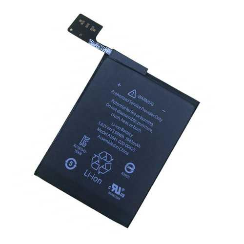 Batterie für iPod Touch 6G (mit Werkzeug) 1043 mAH – Bild 2