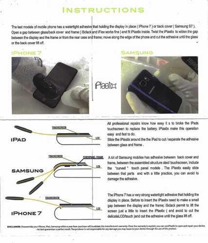 iPlastix professionelles Öffnungstool – Bild 4