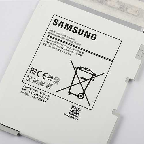 Battery for  Samsung Tab 4 10.1 ORIGINAL BATTERY EB-BT530FBE – Bild 2