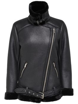 ONLY Damen Übergangs-Jacke onlDIA BONDED FAUX LEATHER BIKER Winter Fell – Bild 2