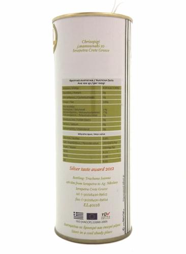 Bestes Öl 2017 Kreta Olivenöl Chrisopigi 0,5L & Balsam Essig Aceto 25 Sterne 0,5L
