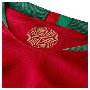 Nike Portugal Home Heimtrikot rot / grün WM 2018 – Bild 4