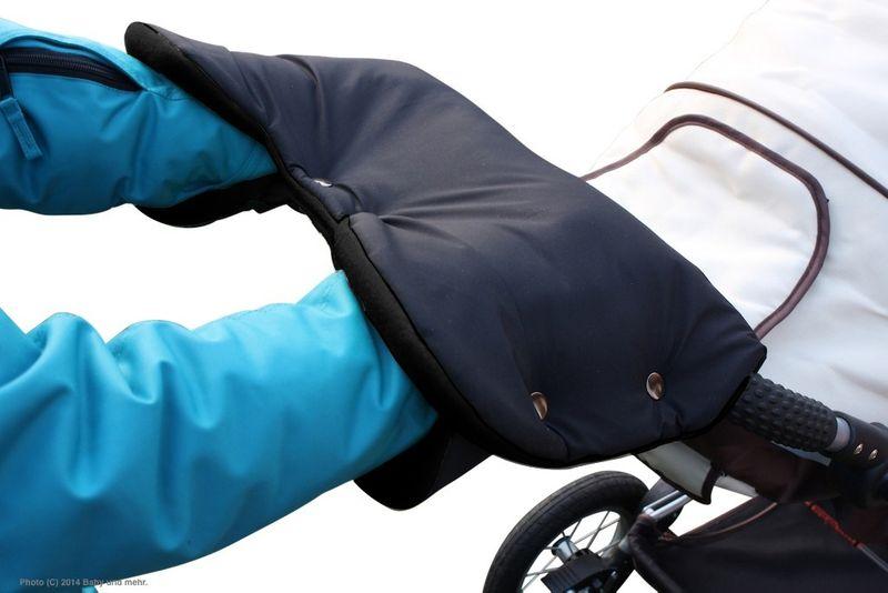ByBoom - Kinderwagen Handwärmer, Muff mit Fleece Innenseite, Universalgröße für Kinderwagen, Buggy, Radanhänger