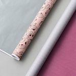 2er Set beidseitig bedrucktes Geschenkpapier Marecca