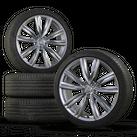 VW Tiguan 2 5NA 20 Zoll Felgen Sommerräder Alufelgen Sommerreifen Kapstadt