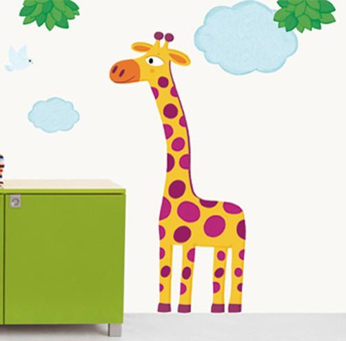 XXL Wandtattoo Giraffe