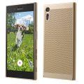 Handy Hülle für Sony Xperia XZ Schutzhülle Case Tasche Cover Etui Gold 001