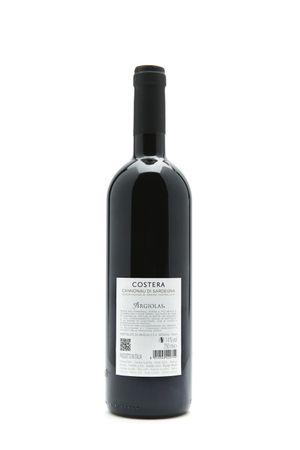Argiolas Cannonau di Sardegna Costera DOC 2015 – Bild 2