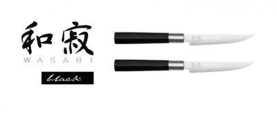 KAI WASABI BLACK Steakmesser - Set 2-teilig
